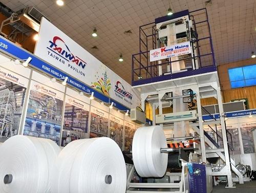 Triển lãm quốc tế ngành công nghiệp nhựa Hanoi Plas Print Pack